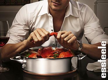 Essteele Cookware