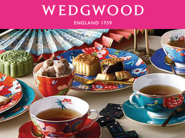 Wedgwood Giftware and tableware