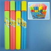 24 x 34cm Foam Water Gun Blaster Swimming Pool Toys - Bulk Wholesale Lot